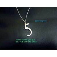 گردنبند شماره 5 پنج