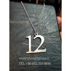 گردنبند شماره 12