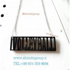 گردنبند والیبال نوشته plxi