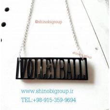 گردنبند والیبال