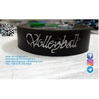 دستبند والیبال